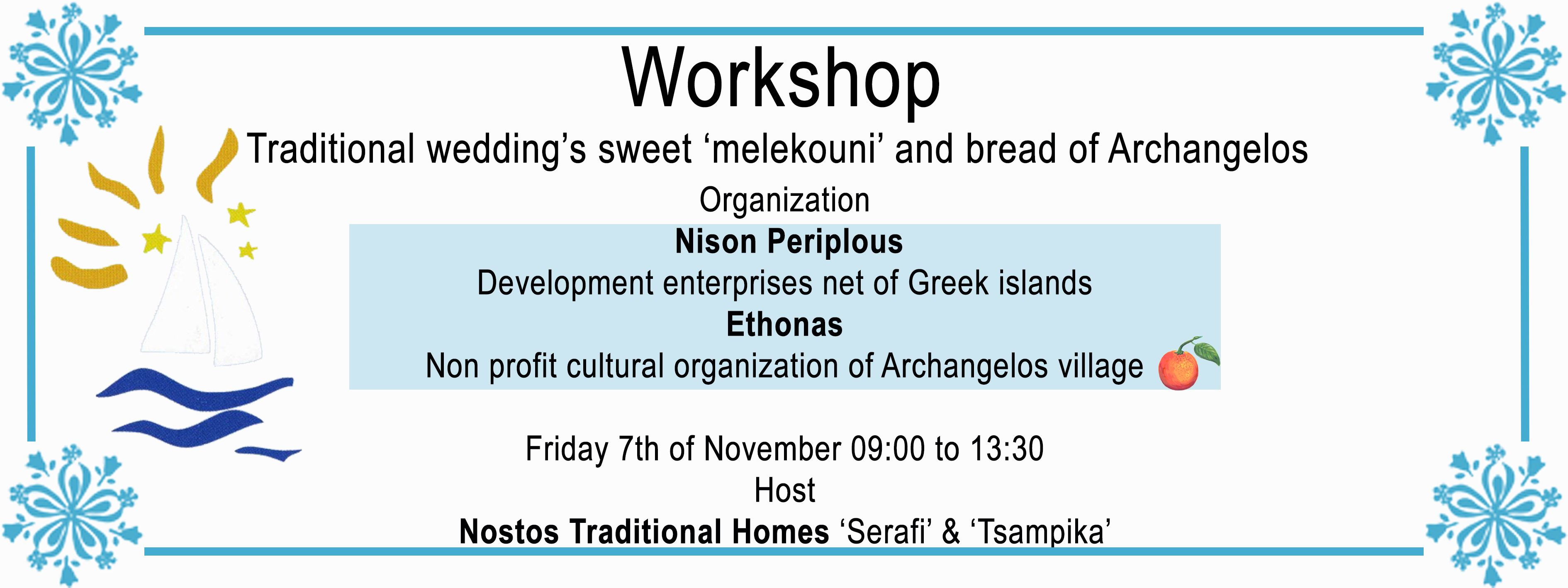 workshop nostos1